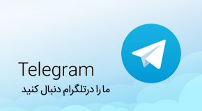 کانال تلگرام روغن موتور ام پی ام